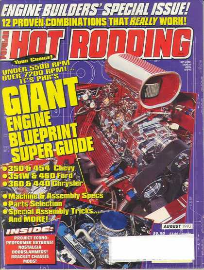 Hot Rodding - August 1993