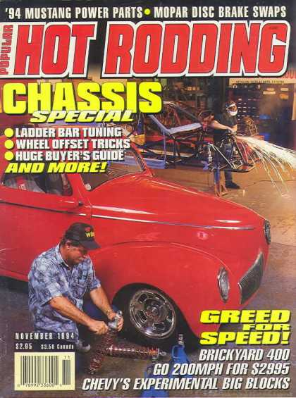 Hot Rodding - November 1994