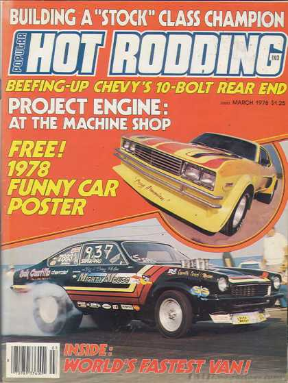 Hot Rodding - March 1978