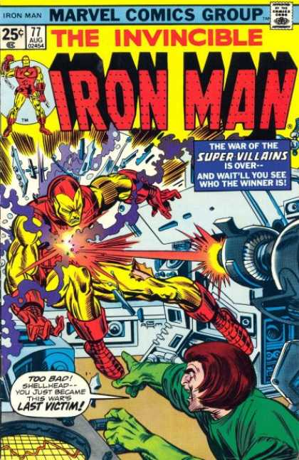 Iron Man 77 - Laser - Oscilloscope - Beam - Shellhead - Laboratory
