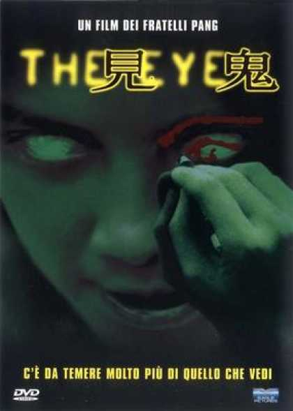 Italian DVDs - The Eye