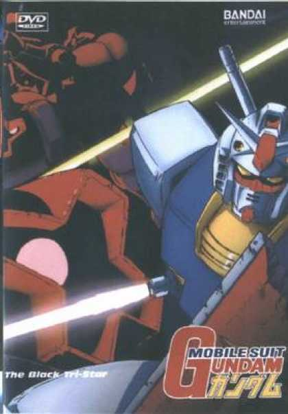Italian DVDs - Gundam Mobile Suit 5 - 6