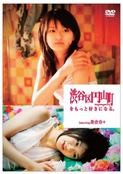 Japanese DVDs 11