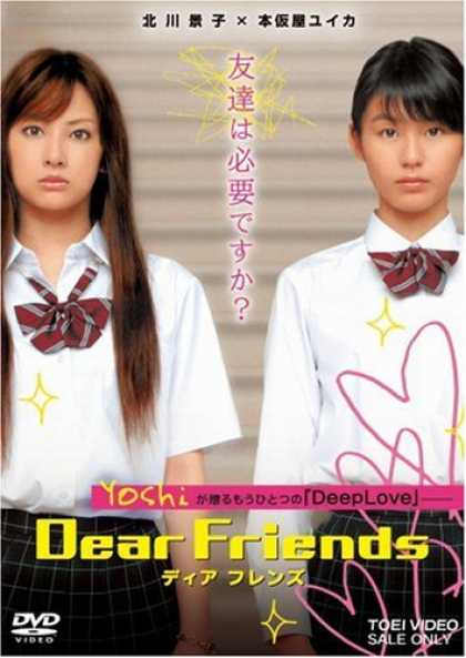 Japanese DVDs 16