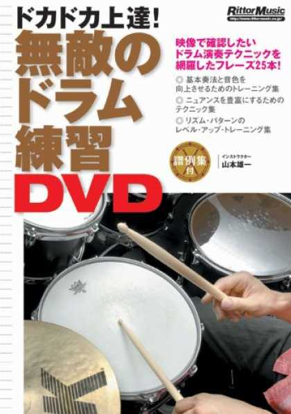 Japanese DVDs 24