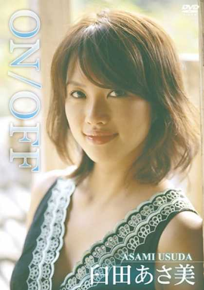 Japanese DVDs 4 - Onoff - Smile - Girl - Asami Usuda - Brown Hair