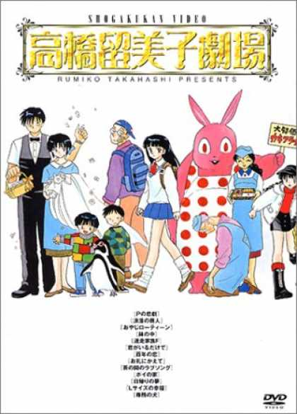 Japanese DVDs 6