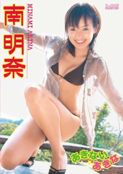 Japanese DVDs 8 - Minami Akina - J-idol - Woman - Bikini - Japan