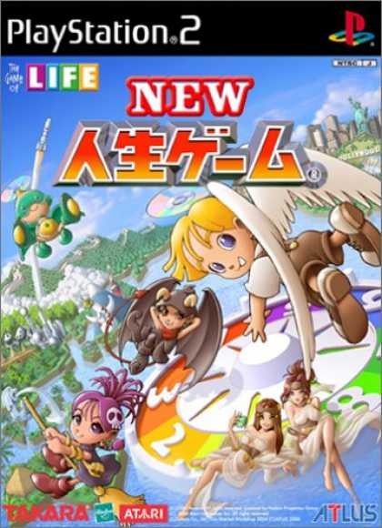 Japanese Games 19