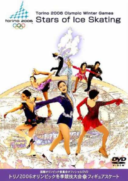 Japanese Games 22 - Skaters - Torino 2006 - Olympic - Winter Games - White