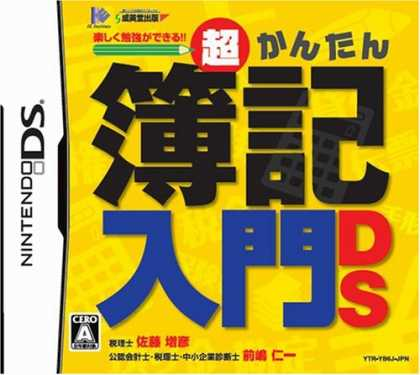 Japanese Games 26