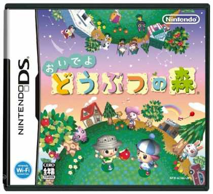 Japanese Games 31 - Nintendo - Trees - House - Upside Down World - Apples