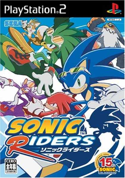 Japanese Games 42 - Sonic Riders - Playstation 2 - Sega - Knuckles - Tails