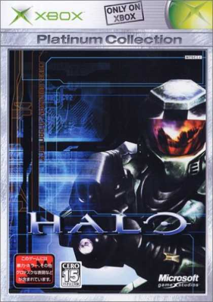 Japanese Games 7 - Halo - Platinum Collection - Xbox - Cero 15 - Microsoft