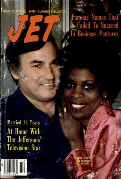 Jet - March 22, 1979
