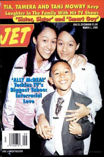 Jet - March 1, 1999