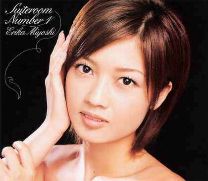 Jpop CDs - Suite Room Number 1