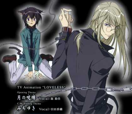 Jpop CDs - Tv Anime ?loveless