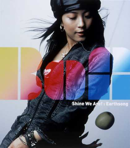 Jpop CDs - Shine We Are!/earthsong