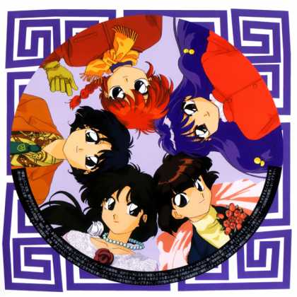 Jpop CDs - Ranma &frac12 Tv Theme Songs