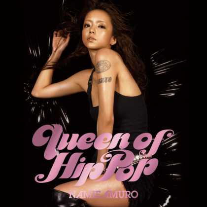 Jpop CDs - Queen Of Hip-pop