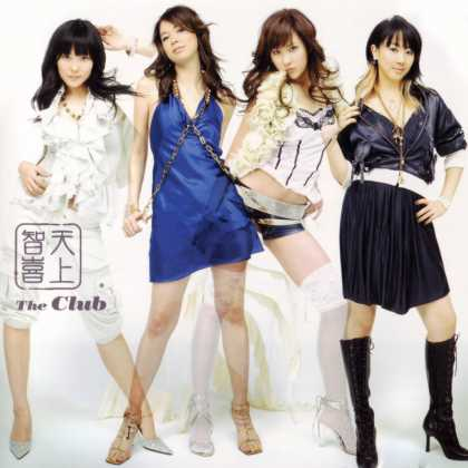 Jpop CDs - The Club
