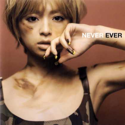 Jpop CDs - Never Ever
