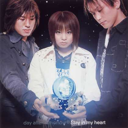 Jpop CDs - Stay In My Heart