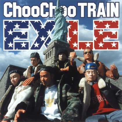 Jpop CDs - Choo Choo Train