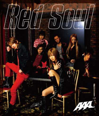 Jpop CDs - Red Soul