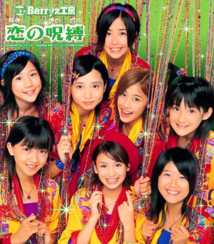 Jpop CDs - Koi No Jubaku