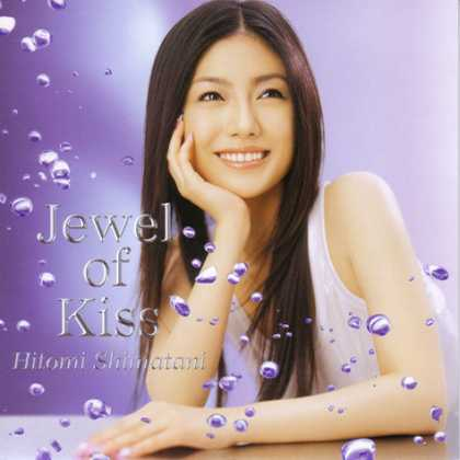 Jpop CDs - Jewel Of Kiss