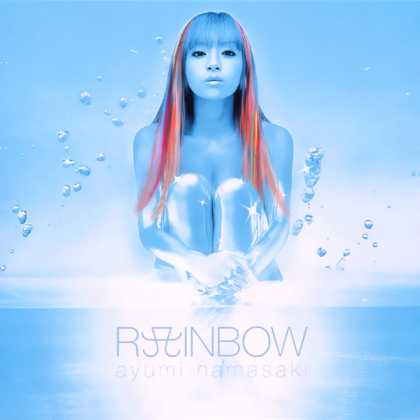 Jpop CDs - Rainbow