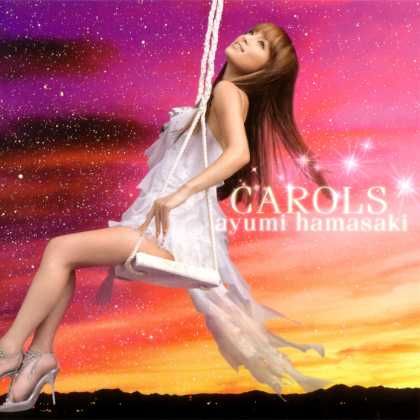 Jpop CDs - Carols