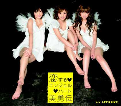 Jpop CDs - Koisuru Angel Heart