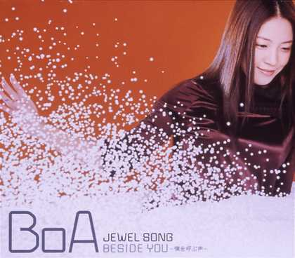 Jpop CDs - Jewel Song/beside You -boku Wo Yobu Koe-