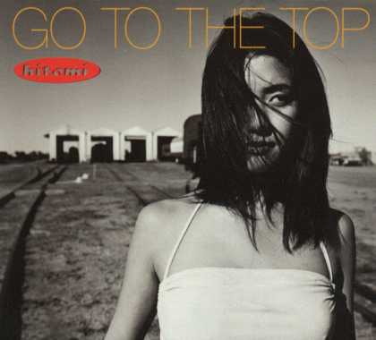 Jpop CDs - Go To The Top