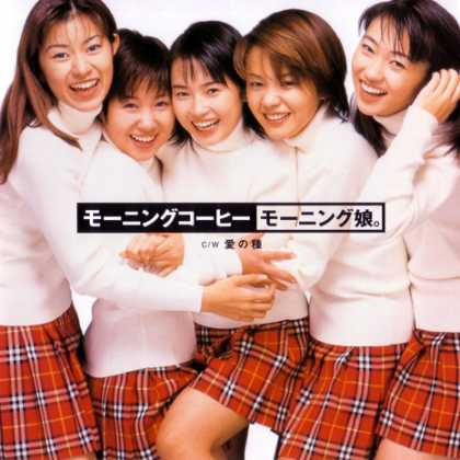 Jpop CDs - Morning Coffee