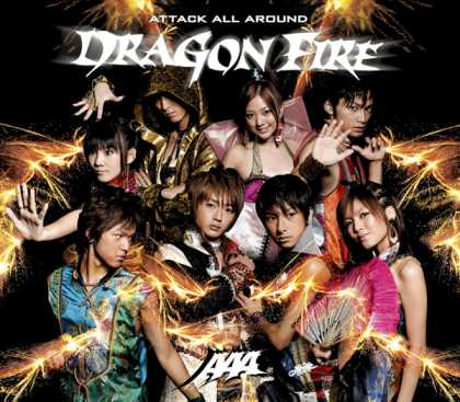 Jpop CDs - Dragon Fire
