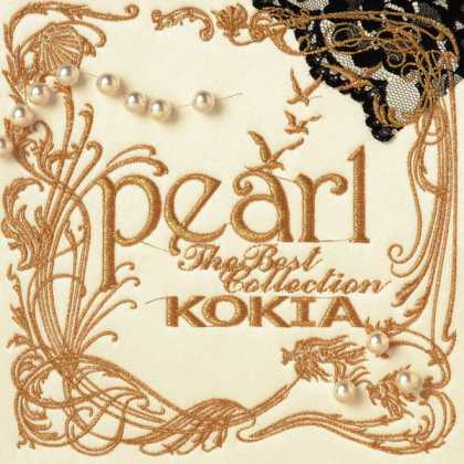 Jpop CDs - Pearl &iuml &frac12 ?the Best Collection&iuml &frac12 ?