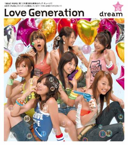 Jpop CDs - Love Generation