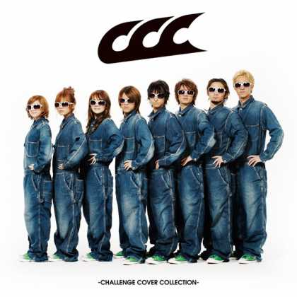 Jpop CDs - Ccc -challenge Cover Collection-