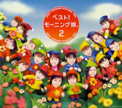 Jpop CDs - Best! Morning Musume~ 2