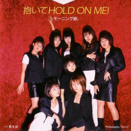 Jpop CDs - Daite Hold On Me!