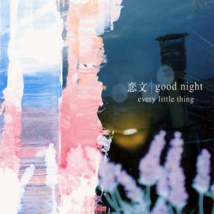 Jpop CDs - Koibumi / Good Night