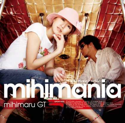 Jpop CDs - Mihimania~collection Album~