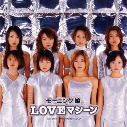 Jpop CDs - Love Machine