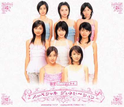 Jpop CDs - Special Generation