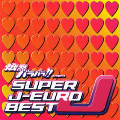 Jpop CDs - Kazen Parapara!! Presents Super J-euro Best