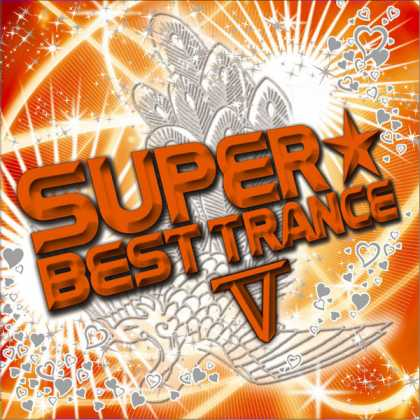Jpop CDs - Super Best Trance V